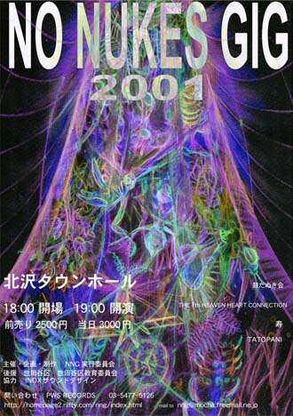 NNG2001